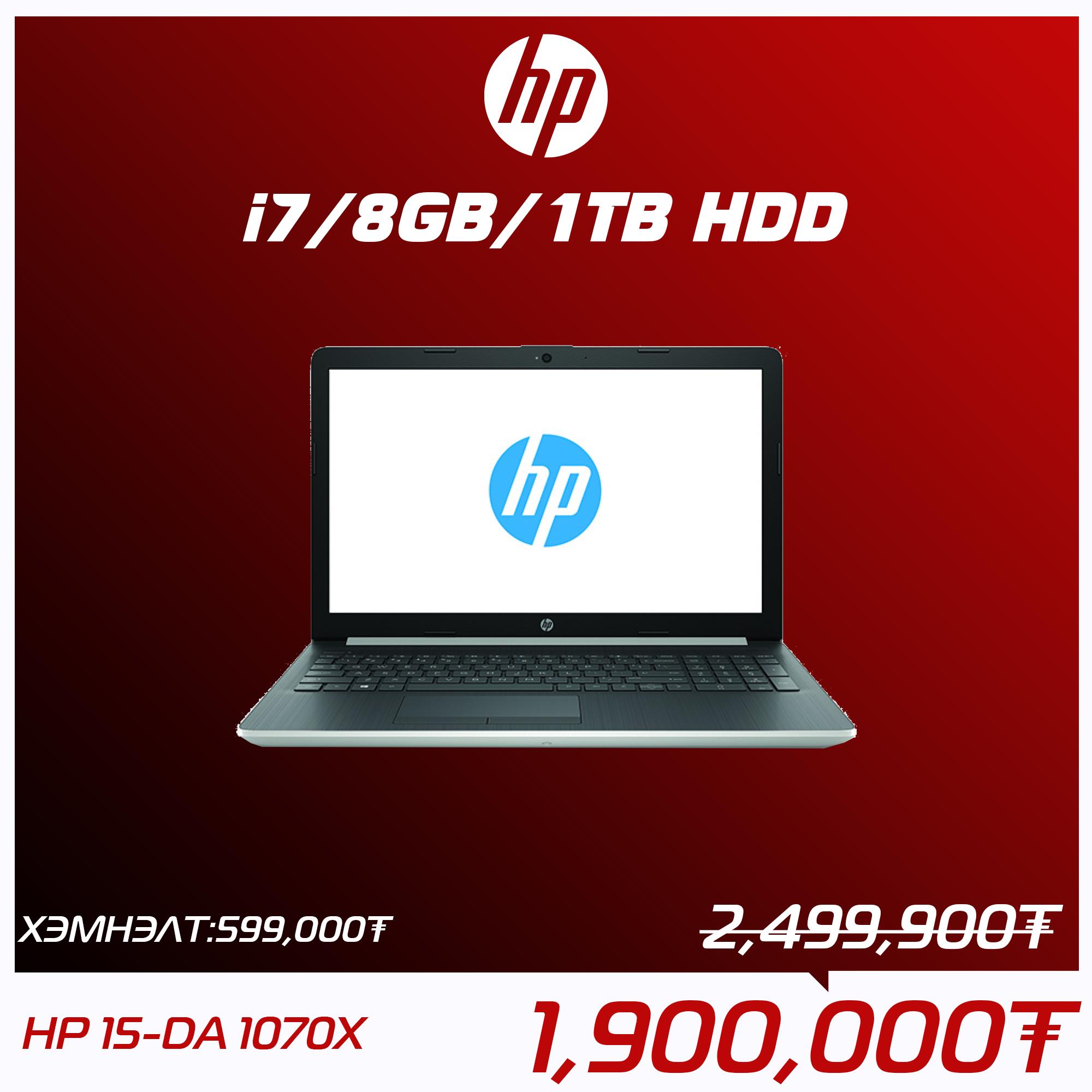 HP 15-DA 1070X