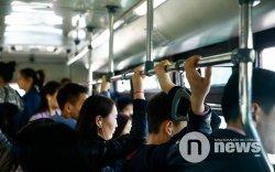 Автобусан доторх бичлэг бол өнөөгийн ёс суртахууны илрэл