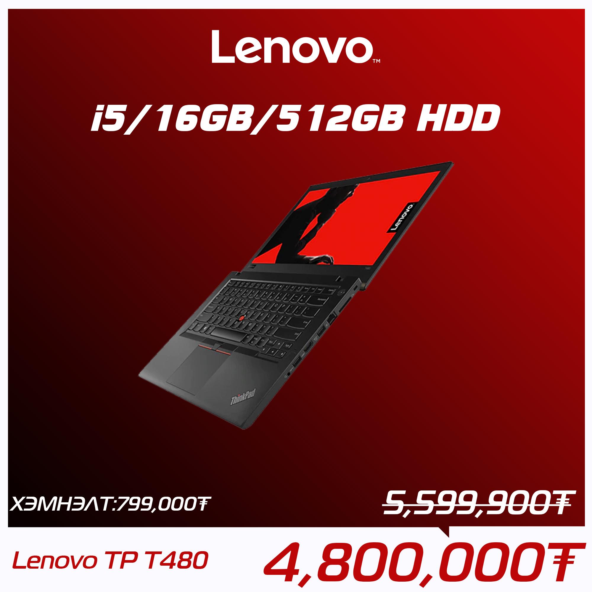 Lenovo TP T480