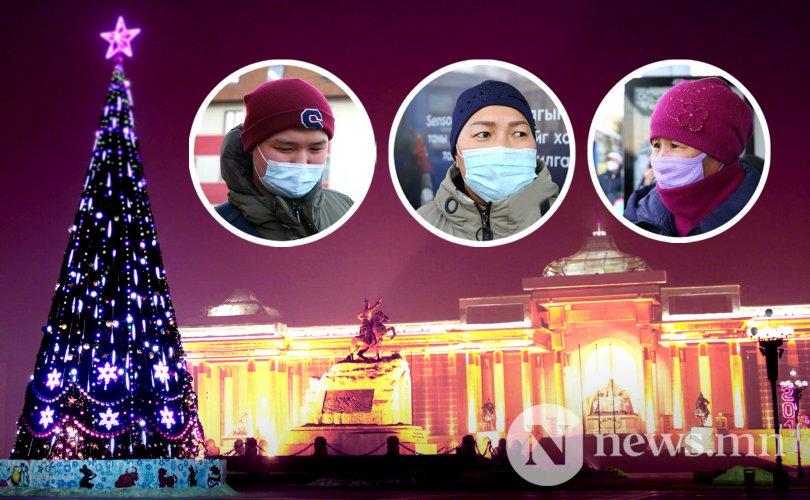 Speak out: Шинэ жил тэмдэглэхийг хориглох нь зөв үү?