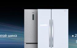 WINIA брэндийн шинэ загварын хөргөгчүүд PC Mall-д ирлээ