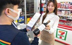 БНСУ: Сүлжээ дэлгүүрүүд гадаад валютаар үйлчилнэ
