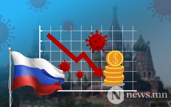 Коронавирусийн улмаас Оросын эдийн засгийн уналт хоёр дахин багасчээ