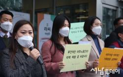 Монгол эмэгтэй Өмнөд Солонгосын Засгийн газарт шаардлага хүргүүлэв