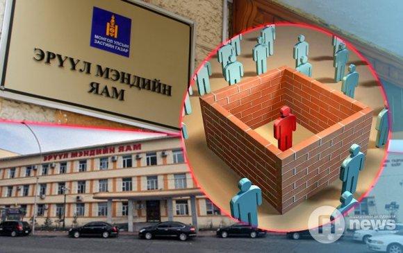 Хилийн хориг, 21 хоногийн тусгаарлалт монголчуудын аврал!