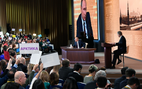 Владимир Путин ээлжит хэвлэлийн бага хурлаа 17-нд хийнэ