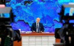 Путины хэвлэлийн хурлын онцлох сэдвүүд