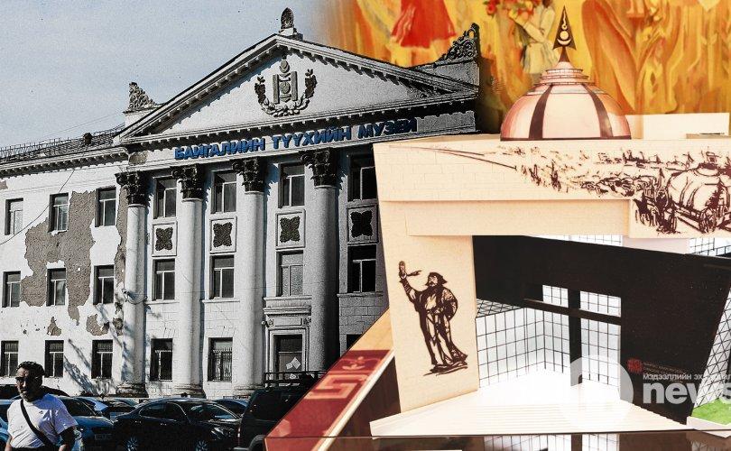 Музейн бүтээн байгуулалтуудад хэдэн төгрөг төсөвлөсөн бэ?