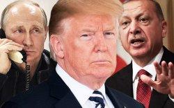 ОХУ-аас зэвсэг авсан Туркэд АНУ хориг тавилаа