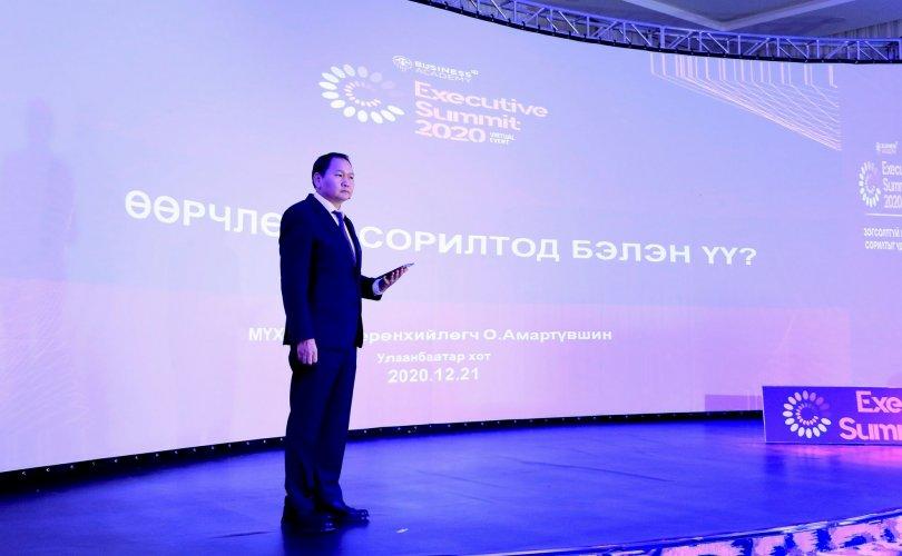 """""""Executive summit 2020"""" виртаул хэлэлцүүлэг үргэлжилж байна"""