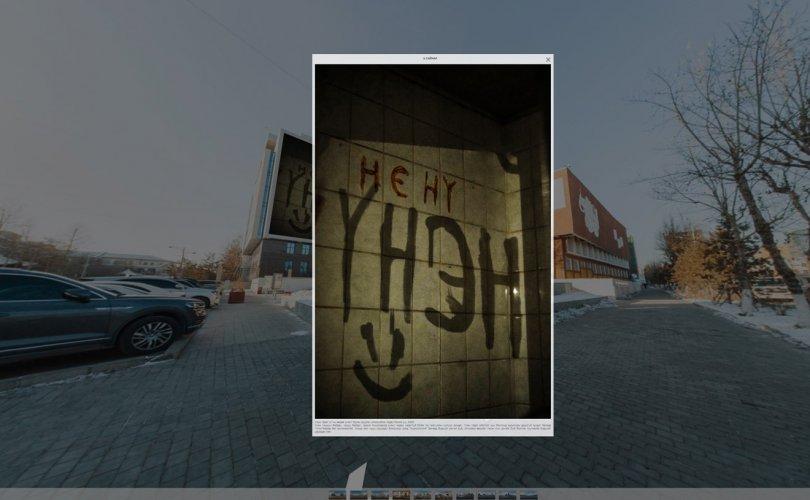 Гэрээсээ үзэх боломжтой виртуал гэрэл зургийн үзэсгэлэн