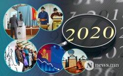 NEWS агентлаг 2020 оны онцлох 5 үйл явдлыг нэрлэж байна