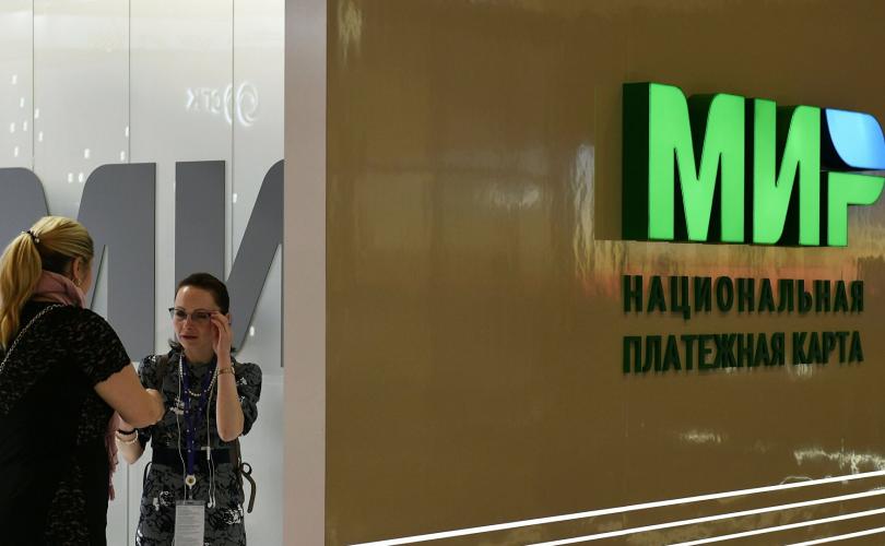 """Оросын үндэсний төлбөрийн """"Мир"""" систем БНСУ-д туршилтаа эхлүүллээ"""