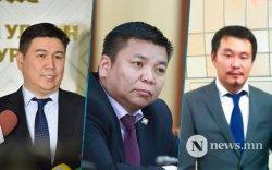 """Томилгоо: """"Эрдэнэс Монгол""""-ын 3 дэд захирлыг томилно"""