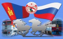 Оросууд төмөр замчдын тэмцээнд оролцоогүйг цагдаагийн байгууллага тогтоожээ