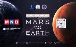 Ангараг дээр хөл тавих анхны сансрын нисэгчид илтгэл тавина