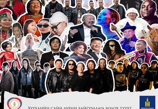 Монгол туургатан оддын теле тоглолт өнөөдөр 18.00 цагт эхэлнэ