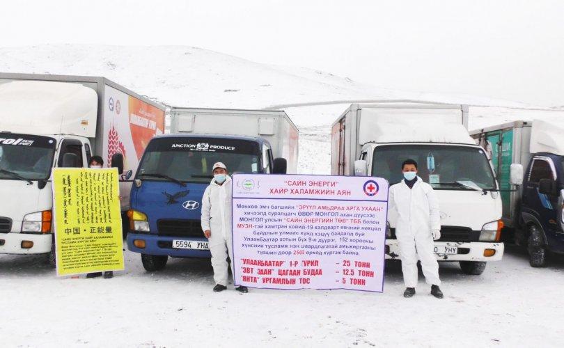 Өвөр Монголчууд 90 сая төгрөг хандивлаж Монголын 2,500 өрхөд хүнсний тусламж өглөө
