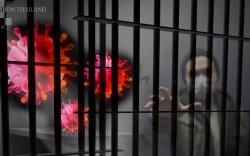 НҮБ: Цар тахлын үед улс төрийн хоригдлуудыг даруй суллах ёстой