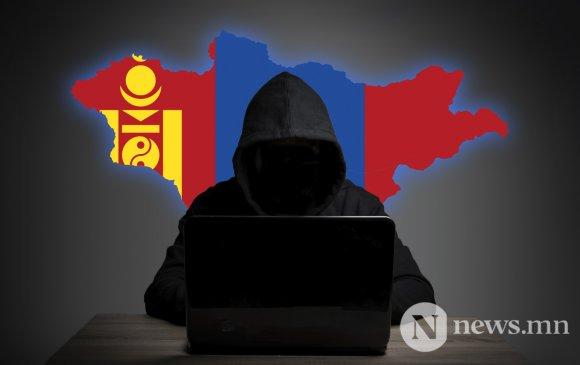 Монголын төрийн байгууллагуудын сүлжээг хакерджээ