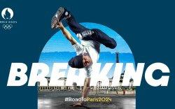 Бүжгийн спорт Парисын олимпийн хөтөлбөрт багтлаа