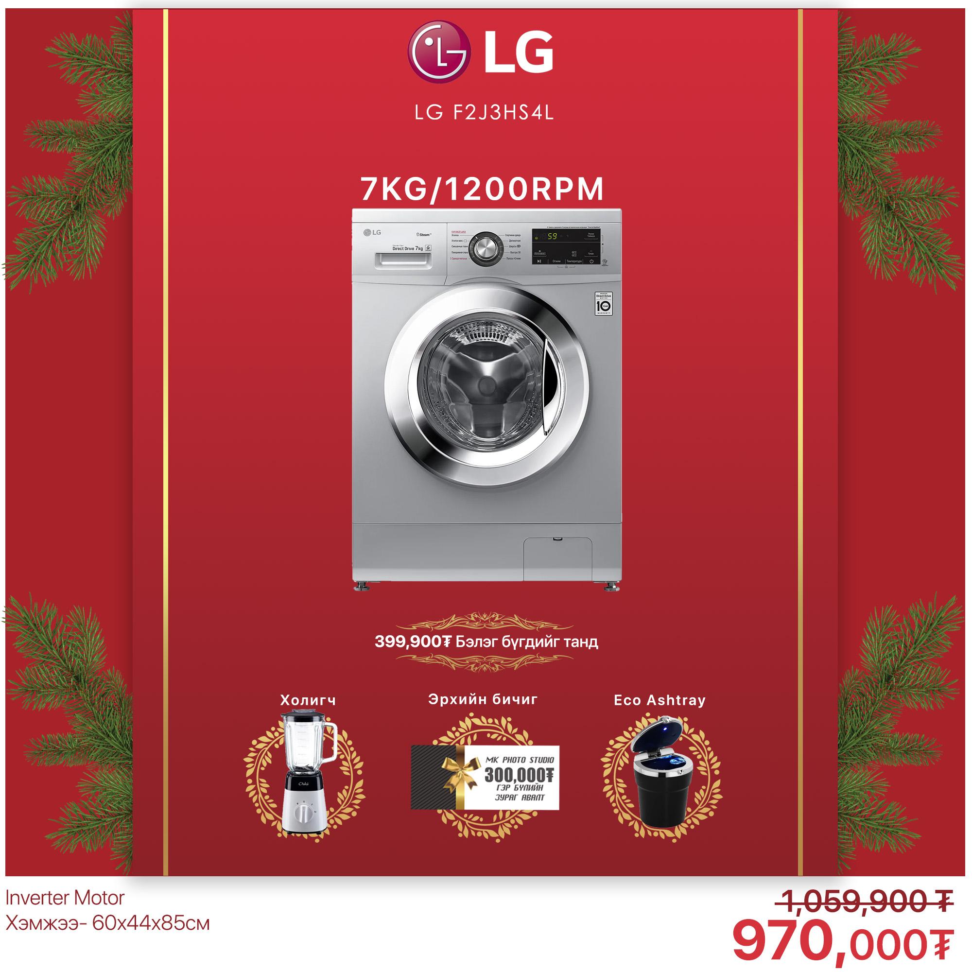 LG F2J3HS4L