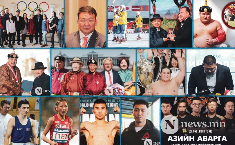 2020: Монголын спортын ертөнцөд юу болж өнгөрөв?