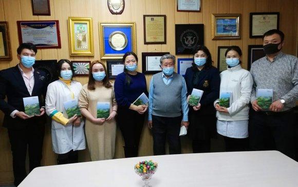 Байгалийн эмийн сан Монгол Эм Импэкс Концерны номын санд…