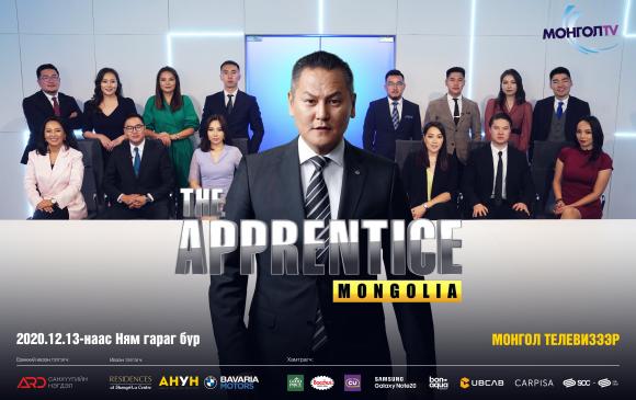 """АНУ-ын ерөнхийлөгчийг алдарт хүргэсэн """"The apprentice"""" шоу нэвтрүүлэг"""