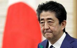 Абэ Шинзо прокурорт дуудагдана