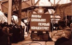 """""""Эрдэнэт"""" үйлдвэрийн эхний ээлж ашиглалтад оров (1978.12.14)"""
