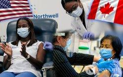 АНУ, Канадад Covid-19-ийн эсрэг вакцинжуулалт эхэллээ