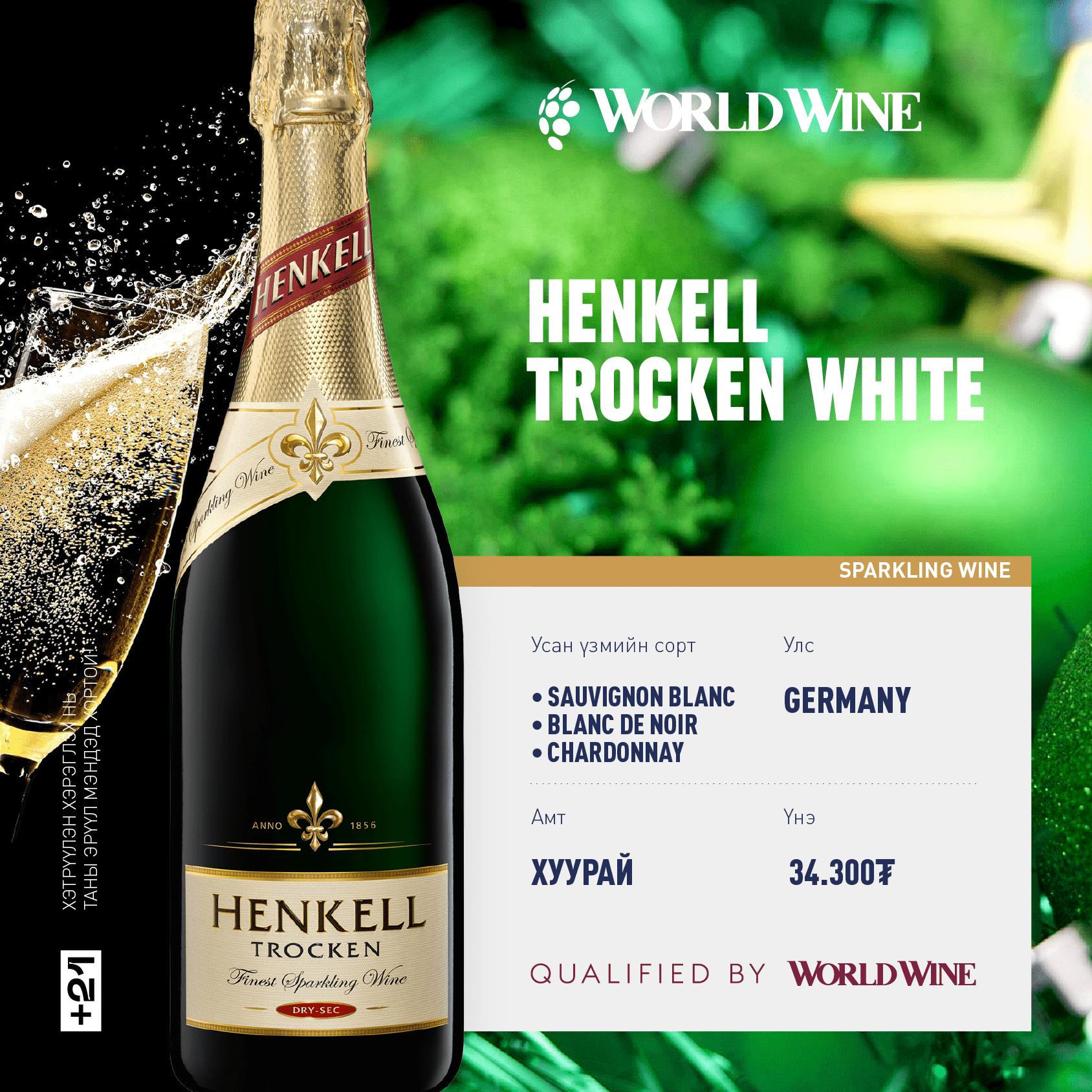 henkell trocken white
