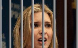 Иванка Трамп шоронд орж магадгүй