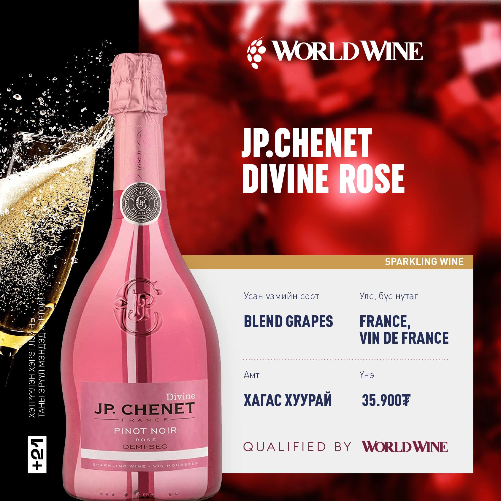 jp.chenet divine rose-11