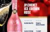 jp.chenet divine rose-6