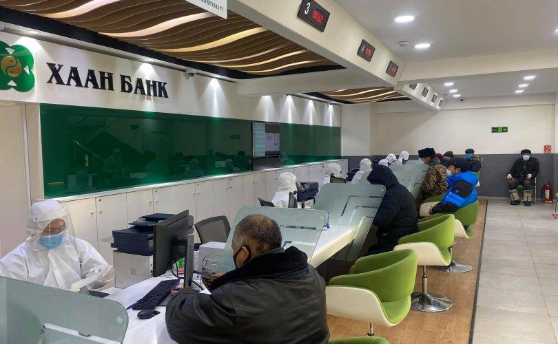 Улаанбаатар хотод ХААН Банкны 23 салбар нэгж ажиллаж байна