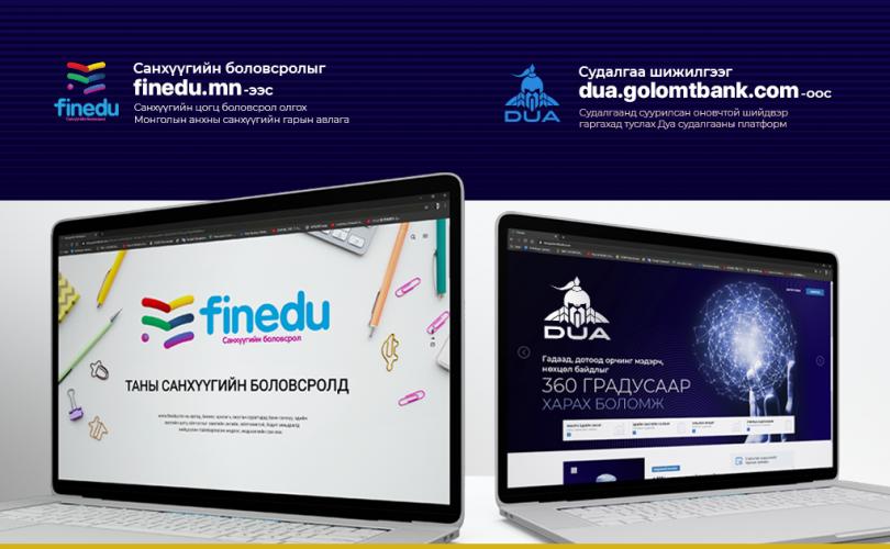 Голомт банк FINEDU.MN, эдийн засгийн судалгааны DUA платформыг танилцуулж байна