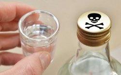 Техникийн спирт хэрэглэсэн дөрвөн хүн амиа алджээ