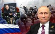 Путины Үндсэн хууль