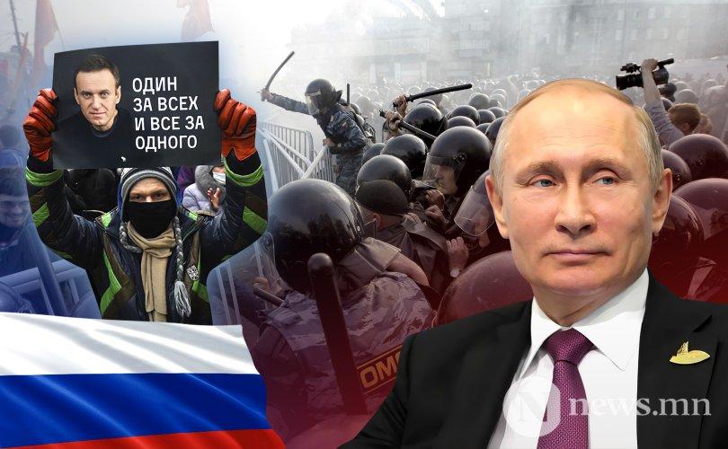 """Навальныйн баривчилгаа Орос орныг """"сэрээв"""""""
