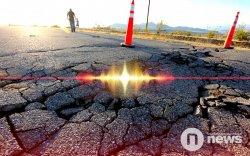 Хөндөх сэдэв: Монгол Улс газар хөдлөлтөд бэлтгэлгүй байна