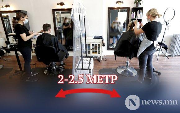 Үс засах суудал хоорондын зай 2-2.5 метр байна