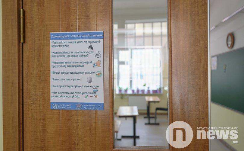 БАЙР СУУРЬ: II улирлаас танхимаар хичээллэхийг дэмжихгүй