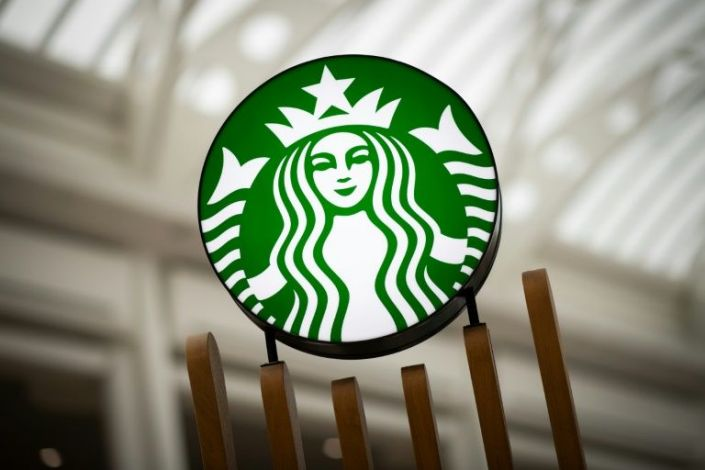 """Ши Жиньпин """"Starbucks""""-ийн хуучин эзнээс тусламж хүсчээ"""