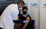 Израилд 16-18 насны хүүхдүүдийг вакцинжуулж эхэллээ