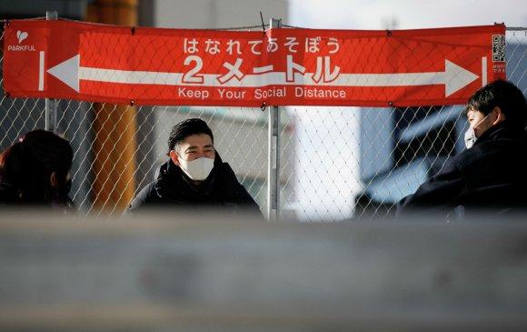 Японд Covid-19-ийн мутацид орсон шинэ төрөл илэрчээ