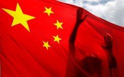Хятадын Хөгжлийн банкны захирлыг авлигын хэргээр яллав