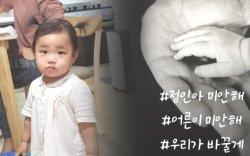 """Өмнөд Солонгосыг """"сэрээсэн"""" хүчирхийлэл"""