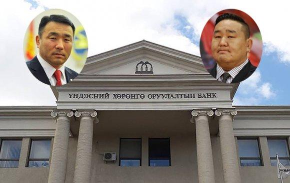 Үндэсний хөрөнгө оруулалтын банкинд япончууд хөрөнгө оруулахаар болжээ